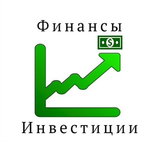 Финансы И Инвестиции