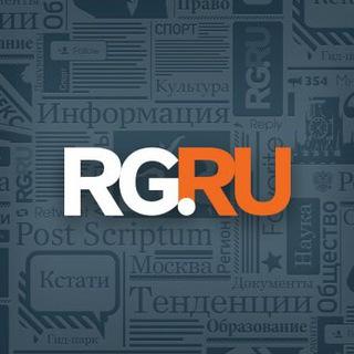 Российская Газета | Новости