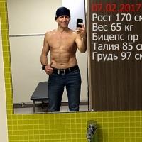 Фитнес после 50