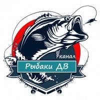 канал Рыбаки ДВ