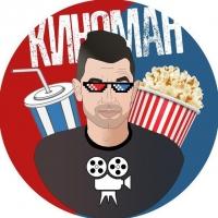 Киномэн | Фильмы & Сериалы