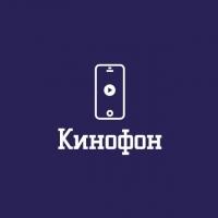 Кинофон | Kino4Phone