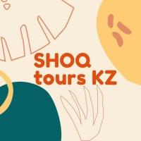 Shoq tours kz | Выгодные туры
