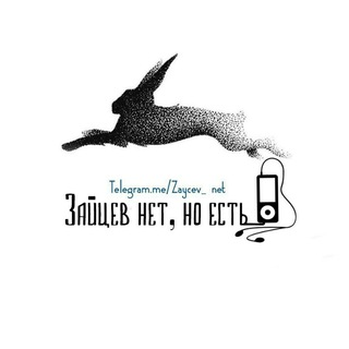 Zaycev_net