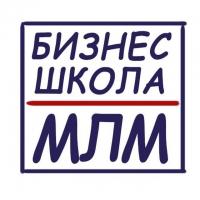Бизнес-школа МЛМ | Виталий Бондарев