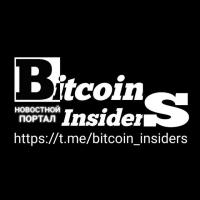 Bitcoin Insiders