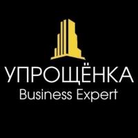 Упрощенка: Налоги и Бизнес