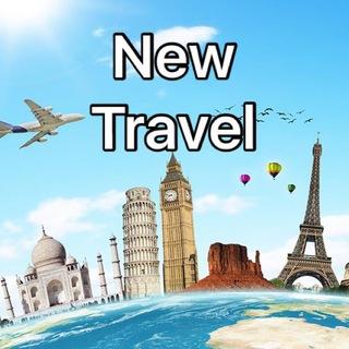 NewTravel  Путешествия