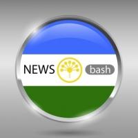 Новости Башкирии и Уфы