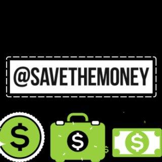 Береги деньги