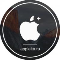Pro Apple