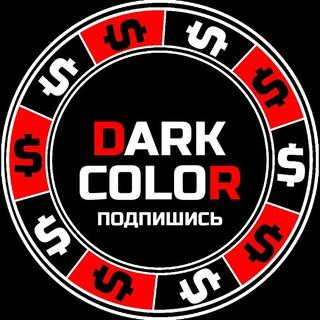 ★Dark Color★
