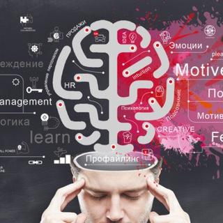 Профайлинг, нейротехнологии и детекция лжи