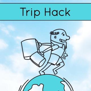 TRIP_HACK
