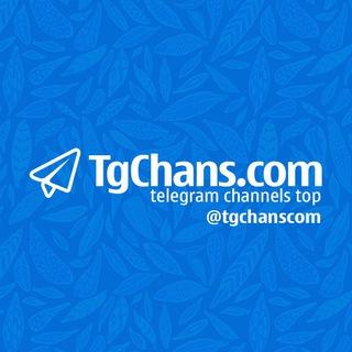 TgChans com - Telegram channels top lists