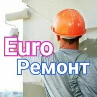 EuroРемонт