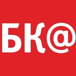 Kinometro (Бюллетень кинопрокатчика)