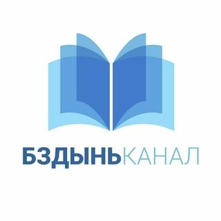 BZD - Книги по IT