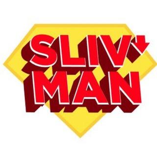 Sliv'man®
