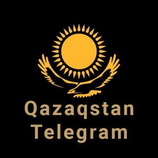 Телеграм Каталог Каналов Казахстана