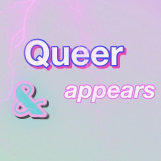 Queer appears &