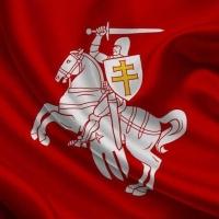 Свободная Беларусь   Freedom of speech