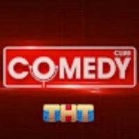 Comedy Club Комеди Клаб