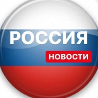 Новости Россия 24/7