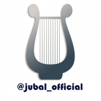 Jubal | Christian playlist