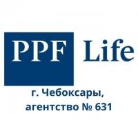 ППФ страхование жизни, г. Чебоксары, агентство № 631