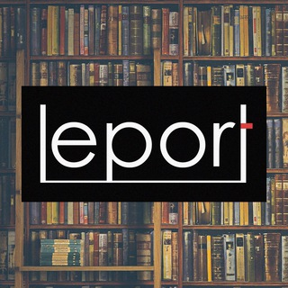 Leport