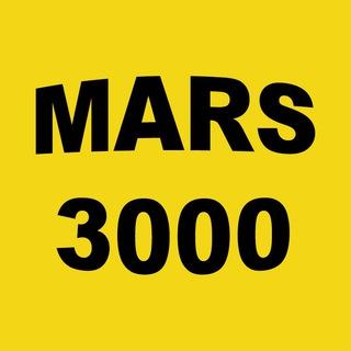 MARS 3000