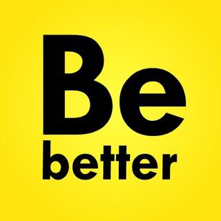 Be better - будь лучшей версией себя