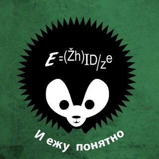 Ежидзе