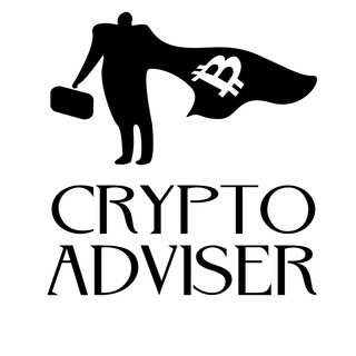 CryptoAdviser - Ваш гид в мире криптовалют
