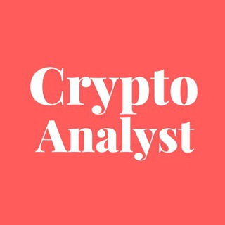 Крипто Аналитик