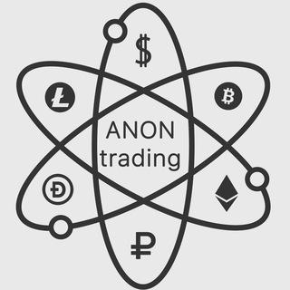 Анон торгует криптой