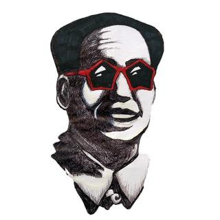 Добрый Мао - скидки и халява