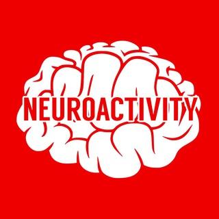 Нейроактив