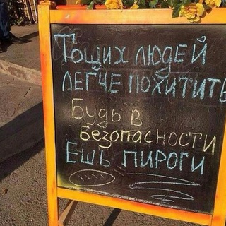 Эх, напеку! Выпечка, Хлеб