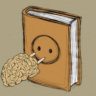 Книжный Мозг