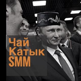 Татарский РекламЩик