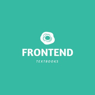 Frontend Textbooks