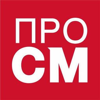 ПроСпартак by maksspartak