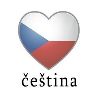 Изучаем чешский язык