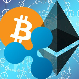 Блокчейн и криптовалюты