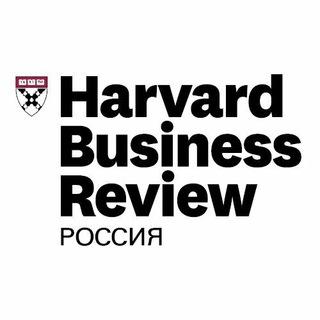 Harvard Business Review Россия