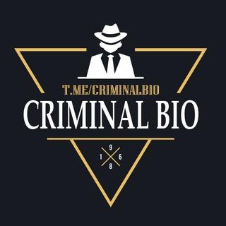 Criminal Bio