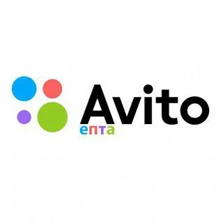 Лучшие объявления Авито