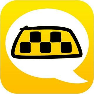 Чат Подслушанного в такси